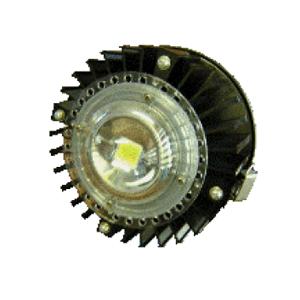 Armature industrielle LED standard 50W vue de face
