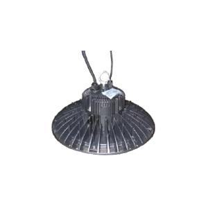 Lampe industrielle à LED 70W-B vue de profil