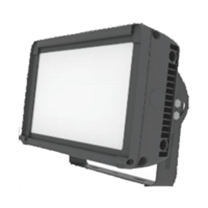 projecteur LED extensif vue de face