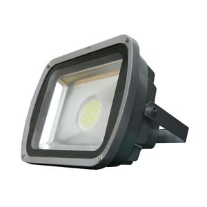 Projecteur professionnel LED SPOTLUX 70W vue de profil